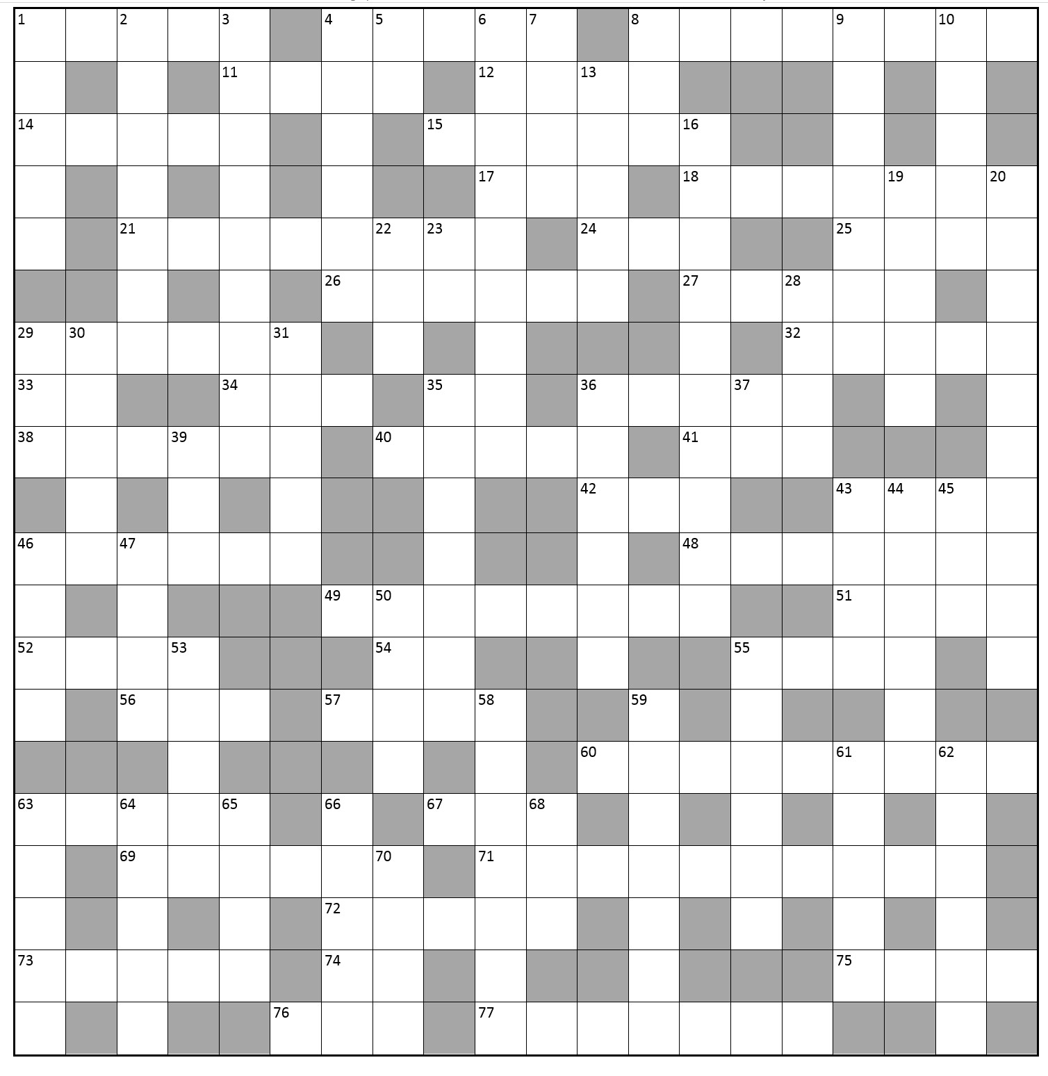 Austrian Conductor Crossword Grid